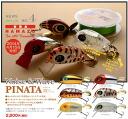 <middle of April, 2014 release, reservation product> アムズデザインアイマ (ima) pinata (PINATA)