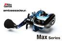 AbGarcia (ABU) blue max ship L oddball