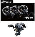 Daiwa (DAIWA) SS SV 103H