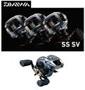 Daiwa (DAIWA) SS SV 103HL oddball