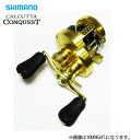 14 101 Shimano (SHIMANO) Calcutta conk est LEFT (the left)