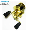 14 200 Shimano (SHIMANO) Calcutta conk est RIGHT (the right)