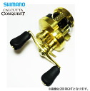 14 201 Shimano (SHIMANO) Calcutta conk est LEFT (the left)