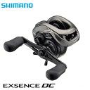 Shimano (SHIMANO) essence sense DC clockwise twining