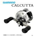 Shimano ( SHIMANO ) 13 401 LEFT Calcutta