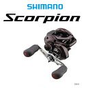 14 Shimano (SHIMANO) NEW スコーピオン 201HG LEFT