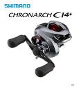 14 Shimano (SHIMANO) クロナーク CI4+ 150RIGHT