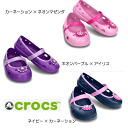Clocks (crocs) Keely ぺ Tal charm flat PS