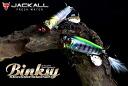 Jackal (JACKALL) ビンクシー (BINKSY)
