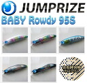 Jump rise baby low D 95S right and left asymmetry hologram color
