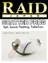 Raid Japan (RAIDJAPAN) スカッターフロッグ