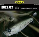デプス (deps) buzz jet # 1-19