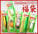 Hedong law only grab bag
