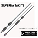 Tail walk ( tailwalk ) Silvana Taki TZ 61-LIMITED