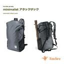 Tiemco ( TIEMCO ) Foxfire airista minimalist ( minimalist ) attack