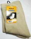 Inventory clearance sale! Grammaire fleece socks M size beige VX-3033