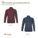 Tiemco ( TIEMCO ) Foxfire washable woolhelimbon check shirt
