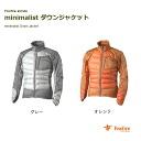 Tiemco ( TIEMCO ) Foxfire minimailist down jacket