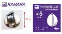 Chara Japan (JAPAN KAHARA) Colorado plate # 5