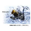 Daiwa ( DAIWA ) 15 freemuth 3500