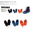 Breeden ( BREADEN ) overshoes