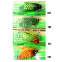 < Great deals! 580 yen and stock clearance sale! > Hedon (Heddon) Super Sonic (SUPER SONIC) rattle free < NG >