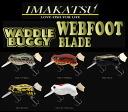 Imants ( IMAKATSU ) waddle buggy Web foot