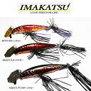 Imants ( IMAKATSU ) alive chatter prancing shrimp fast sinking