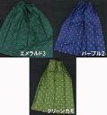 Triumph mesh skirt