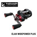 Tail walk (tailwalk) Elan achieves plus (ELAN WIDE POWER PLUS) 71 R