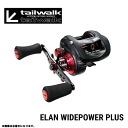 Tail walk (tailwalk) Elan achieves plus (ELAN WIDE POWER PLUS) 71 L