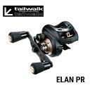 Tail walk (tailwalk) PR ELAN (ELAN PR) 54 R