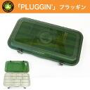 Finesse plugging (PLUGGIN) #06C Green