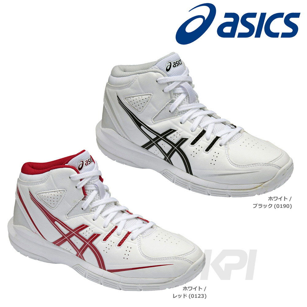 basketball asics shoes