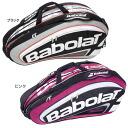 (Babolat) BabolaT tennis bag
