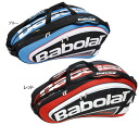'Baborafea' by 2014, new color appearance BabolaT ( babolat ) ' TEAM LINE RACKET HOLDER x 12 ( 12 pieces ) Racquet bag BB751038 ' tennis bag