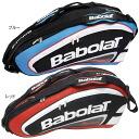 ( babolat ) BabolaT tennis bag