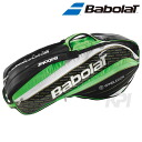 Will be released in 4/2015 and book ' 2015 new products ' Babolat (babolat) ' PURE STRIKE WIMBLEDON Racquet bag (racket 6 storage-friendly) RACKET HOLDER×6 BB751085 ' tennis bag
