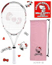 Bridgestone (Bridgestone) tennis racket