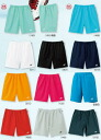 YONEX (Yonex) Uni berry cool half underwear 1550 soft tennis & badminton wear