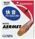 GOSEN( go sen) badminton gut