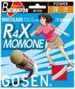 GOSEN writer fair, ☆ new package ( writer ) multireidaalfour ex Mormon ( R4X MOMONE ) bs150 badminton string 'response'
