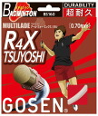 GOSEN (go sen) bs160 badminton gut (strings)