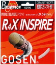 GOSEN (go sen) BS180 badminton gut (strings)