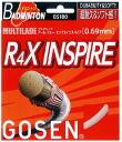 Writer fair GOSEN (writer) multi ahlfor-xinspire (R4X INSPIRE) BS180 badminton string