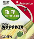 "24 ""■ sets GOSEN( go sen) badminton gut"