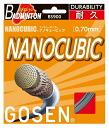 Writer fair see ■ 5 Zhang set ' ☆ new package GOSEN ( writer ) NANOCUBIC bs900 badminton string 'response'