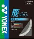 ( Yonex ) YONEX BG68TI badminton string