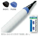 YONEX ( Yonex ) grip bands for the bud AC172B