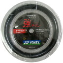 "10% off coupon for the Yonex fair 2014 model YONEX ( Yonex ) ' 強chi Tan 200 m roll BG 65TI-2 ""badminton string 'response'"